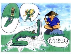甚平さんと河童の画像5です