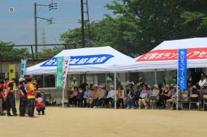 「災害ボランティアセンター設置訓練を実施」に関する画像