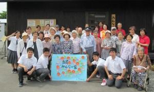 「当尾仮設団地で第17回「どぎゃん会」を開催」に関する画像