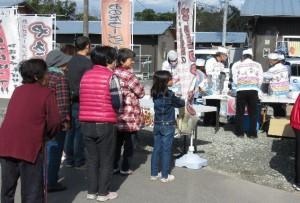 「当尾仮設団地で交流イベントを開催」に関する画像