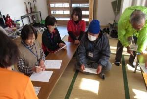 1月19日井尻写真2