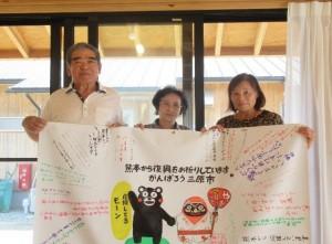 「御領仮設団地で第11回「どぎゃん会」を開催」に関する画像