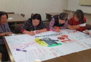 「豊野仮設団地で第24回「どぎゃん会」を開催」に関する画像