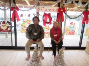 曲野長谷川12月20日写真2