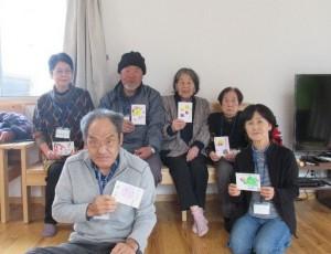 井尻2月1日写真2